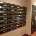 Mail Box | AOYAMA DAIICHI MANSIONS Exterior photo 09