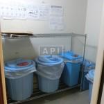 Garbage collection   AZABU DAI-ICHI MANSIONS Exterior photo 13