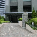 | LA TOUR CHIYODA Exterior photo 05