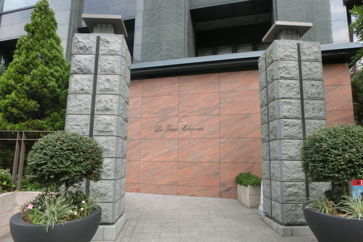 | LA TOUR CHIYODA Exterior photo 06