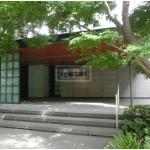 Entrance   CHIDORIGAFUCHI HOUSE Exterior photo 02