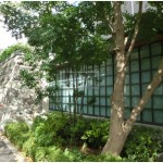 Exterior   CHIDORIGAFUCHI HOUSE Exterior photo 05