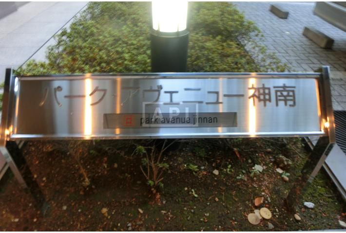 Park Avenue Jinnan | PARK AVENUE JINNAN Exterior photo 04