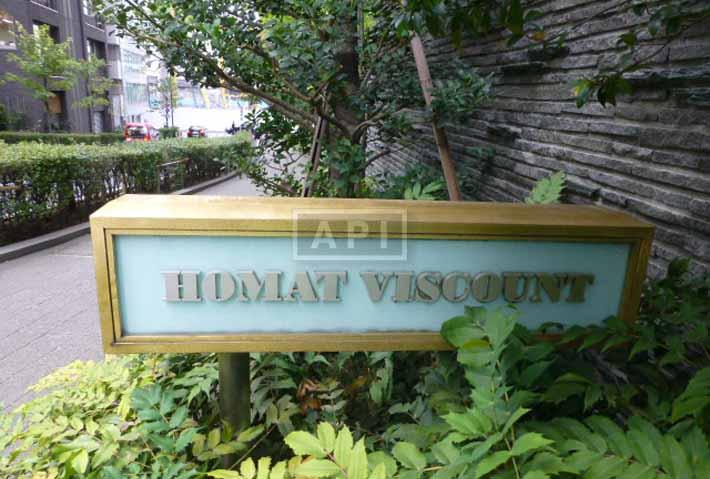 Homat Viscount | HOMAT VISCOUNT Exterior photo 18