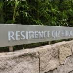 | RESIDENCE QIZ HIROO Exterior photo 04
