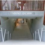 | RESIDENCE QIZ HIROO Exterior photo 05