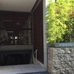 | RESIDENCE QIZ HIROO Exterior photo 03