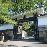 Yasukuni Shrine   KITANOMARU SQUARE THE TERRACE Exterior photo 13