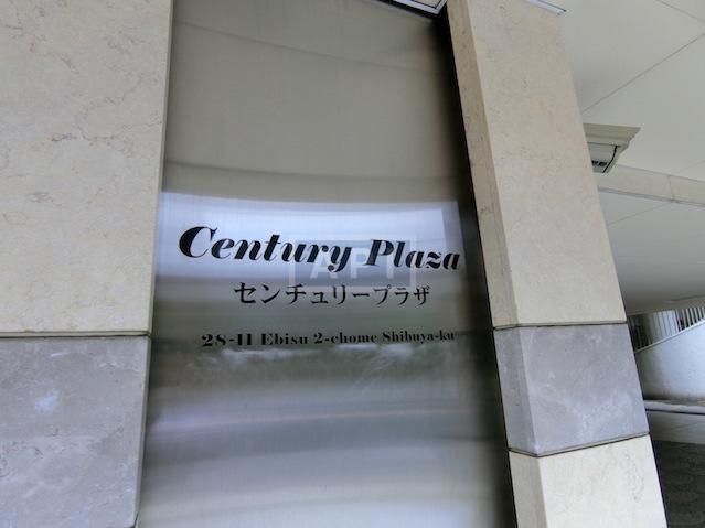 | CENTURY PLAZA Exterior photo 02