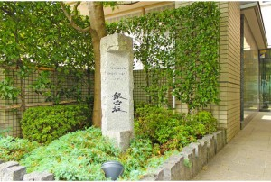 Ichigaya Ichozaka Apartment