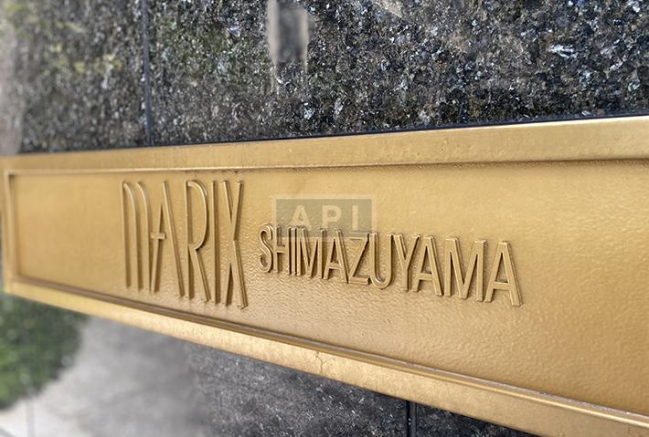   MARIX SHIMAZUYAMA Exterior photo 04