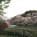 | THE PARKHOUSE GRAN CHIDORIGAFUCHI Exterior photo 15