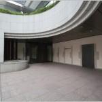 | KIOICHO GARDEN TOWER Exterior photo 04