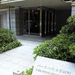 | PARK HOUSE HIRAKAWACHO Exterior photo 01