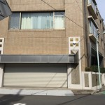 | MINAMI-AZABU FLATS Exterior photo 03