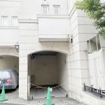 | MIDORIGAOKA GARDEN Exterior photo 18