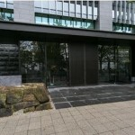 | PARK COURT CHIYODA-FUJIMI THE TOWER Exterior photo 03