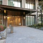 | MEGURO DAI-ICHI MANSIONS Exterior photo 04
