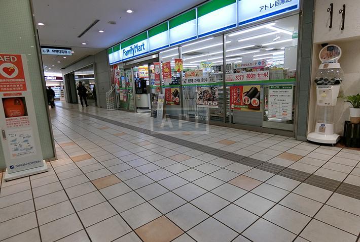 | MEGURO DAI-ICHI MANSIONS Exterior photo 17