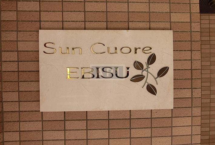   SUN CUORE EBISU Exterior photo 05