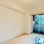 | OUVRAGE HIROO Interior photo 11