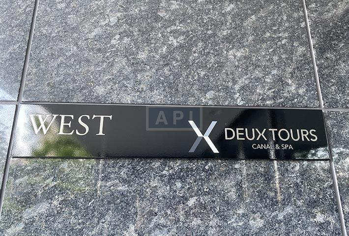   DEUX TOURS Exterior photo 07