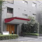 | MINAMI AZABU PARK HOMES Exterior photo 02