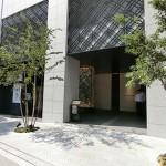   THE CHIYODA KOJIMACHI TOWER Exterior photo 18