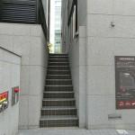   THE CHIYODA KOJIMACHI TOWER Exterior photo 19