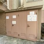 | ASAHI CITY PARIO TAKANAWADAI A Exterior photo 10