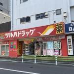 | ASAHI CITY PARIO TAKANAWADAI A Exterior photo 16