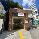 | ASAHI CITY PARIO TAKANAWADAI A Exterior photo 15