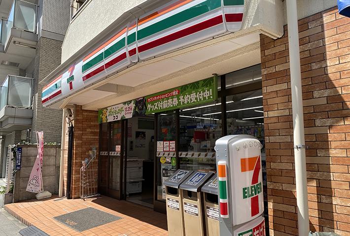 | ASAHI CITY PARIO TAKANAWADAI A Exterior photo 17